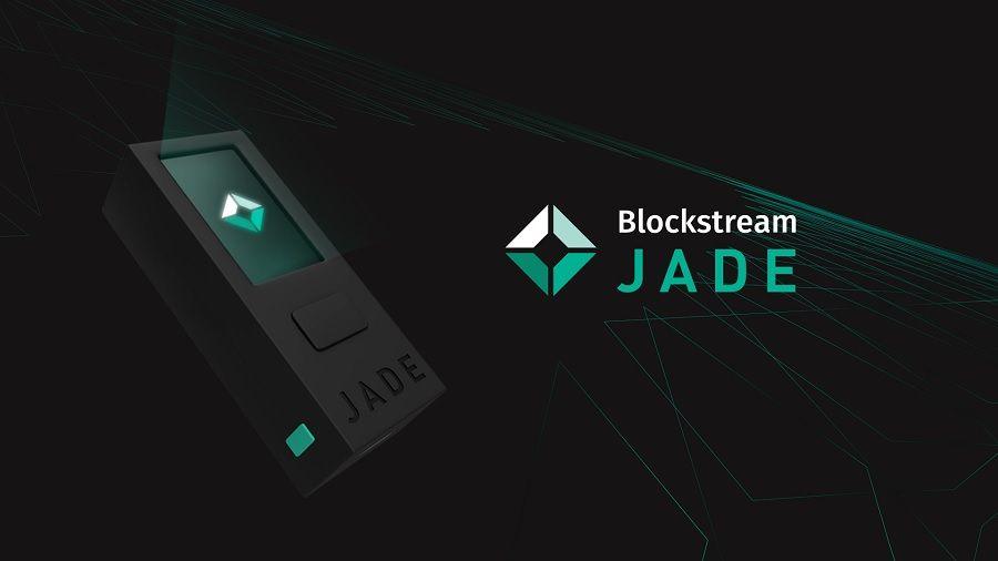 Blockstream запускает беспроводной аппаратный кошелек Jade