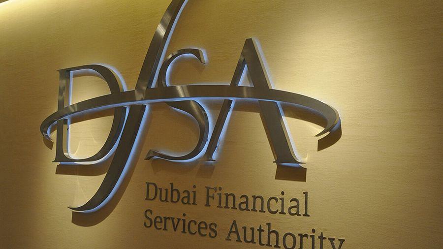 Финансовый регулятор Дубая разрабатывает регулирование криптоактивов