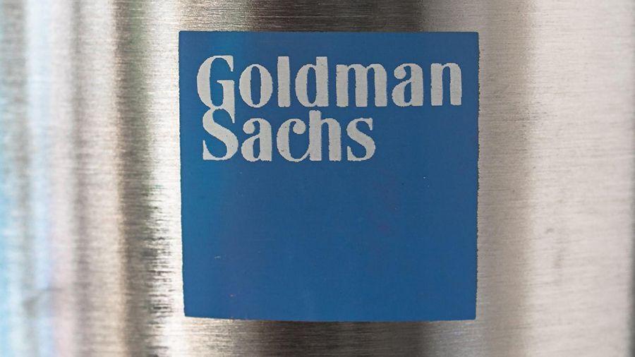 analitiki_goldman_sachs_my_ne_rekomenduem_investirovat_v_kriptovalyuty.jpg