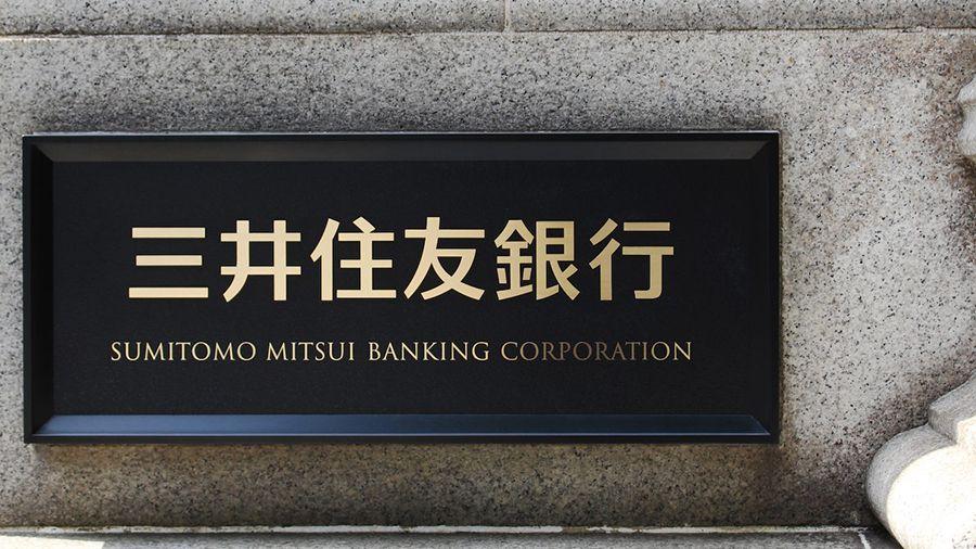 Японский банк SMBC развернет торговое финансирование на блокчейн-платформе Marco Polo до конца года