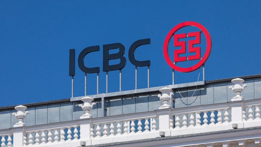 kitayskiy_bank_icbc_opublikoval_dokument_o_primenenii_blokcheyna_v_bankovskom_sektore.jpg