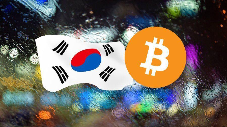 Регулятор Южной Кореи запретил сотрудникам криптовалютных бирж торговать токенами своей площадки