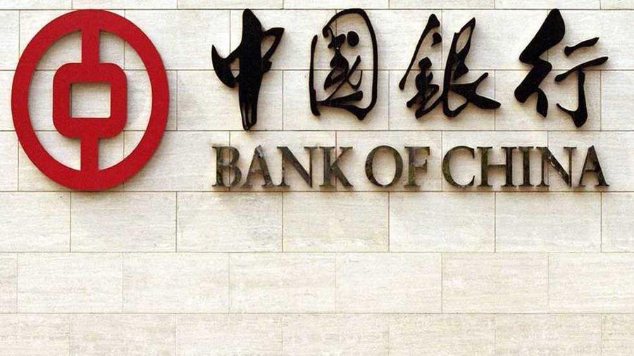 ЦБ Китая: «цифровая валюта Народного банка Китая готова к запуску»