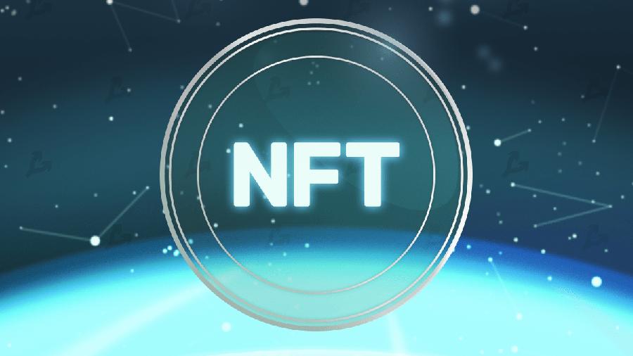Dapper Labs будет отслеживать транзакции NFT с помощью инструментов Chainalysis