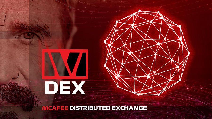 Джон Макафи запустил децентрализованную биржу токенов McAfeeDex