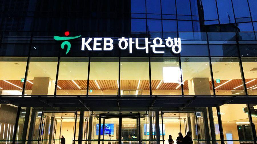 Южнокорейский KEB Hana Bank планирует развивать блокчейн