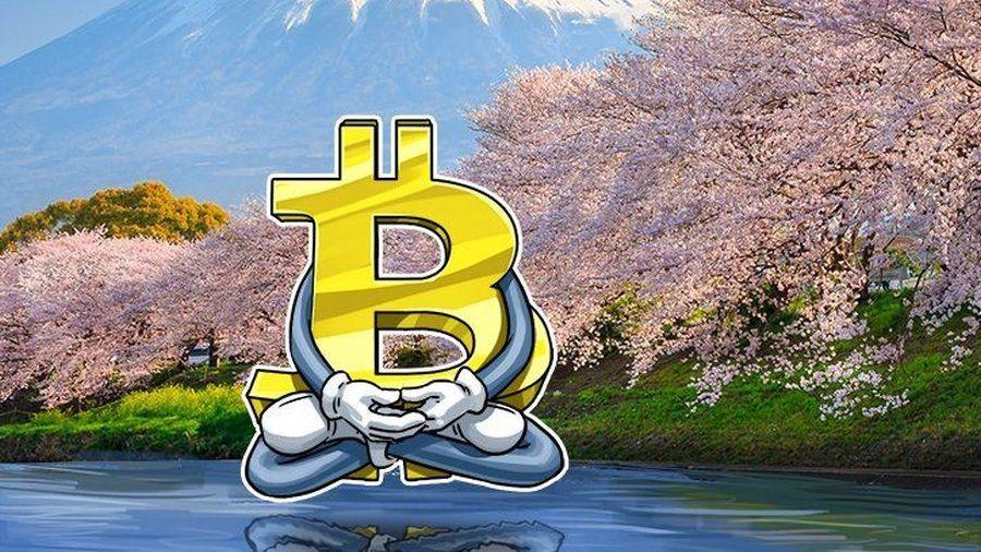 Ближайшее будущее биткоина во многом зависит от Японии d34be9e02fc
