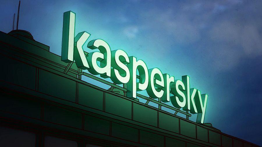 laboratorii_kasperskogo_kolichestvo_kriptovalyutnykh_prestupleniy_vyrastet_v_2021_godu.jpg