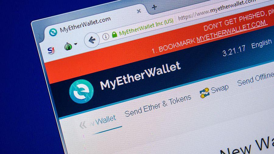 MyEtherWallet открыл конфиденциальное взаимодействие с dapps через расширение для Chrome
