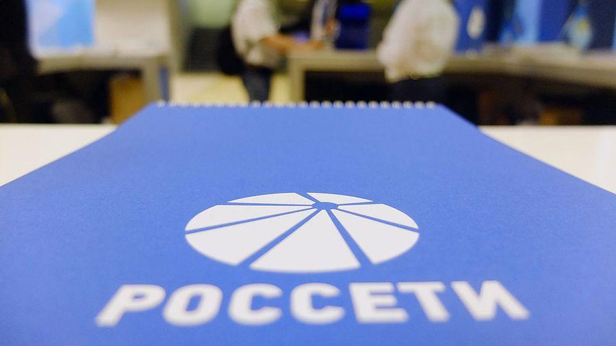 SAP и «Россети Урал» протестировали в Екатеринбурге решение на блокчейне для расчетов за электроэнергию