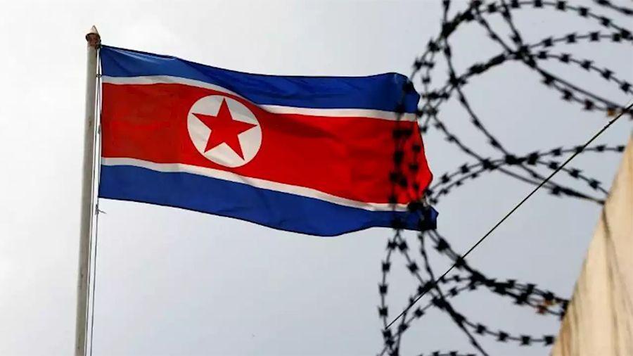 ООН призывает игнорировать конференцию по криптовалютам в Северной Корее