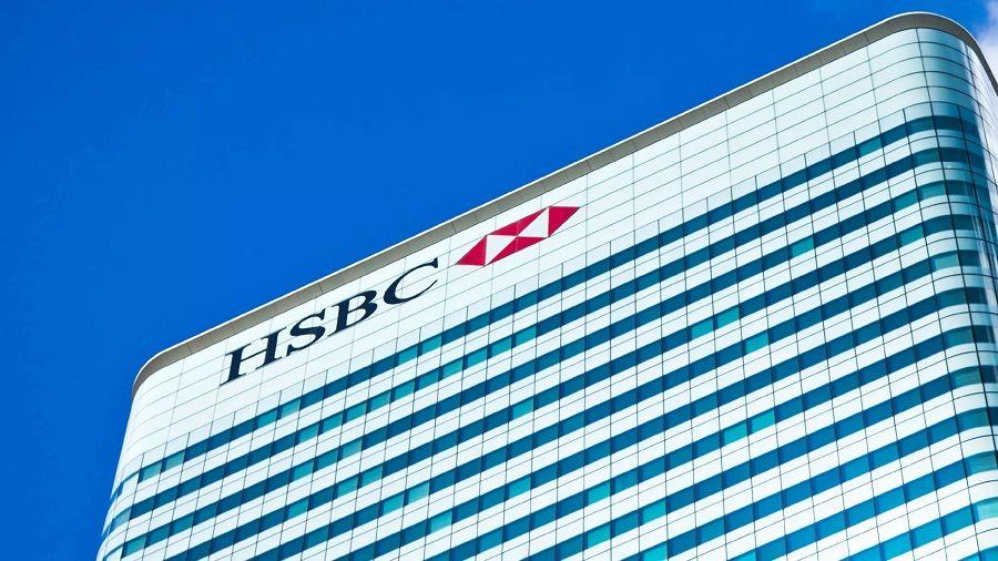 HSBC внедрит блокчейн для отслеживания $20 млрд клиентских активов