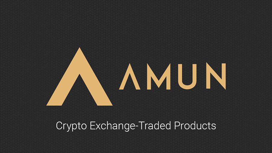 Стартап Amun получил разрешение на продажу криптовалютных ETP розничным инвесторам в ЕС