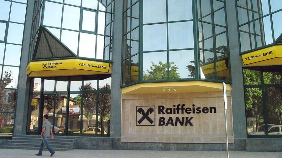 rayffayzen_bank_sozdaet_blokcheyn_platformu_dlya_tokenizatsii_natsionalnykh_valyut.jpg