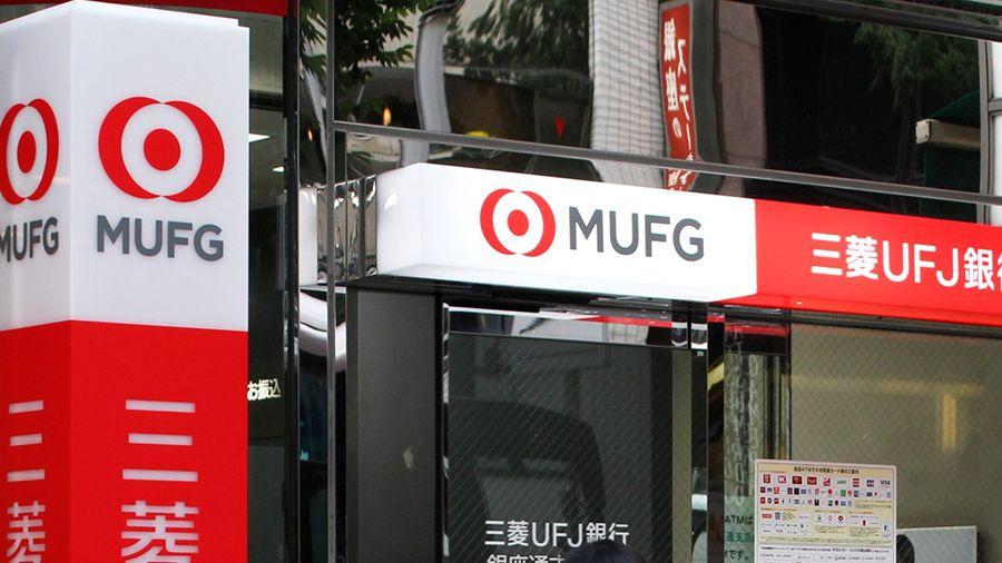 Японский банк MUFG возглавил консорциум по исследованию и управлению токенами-акциями