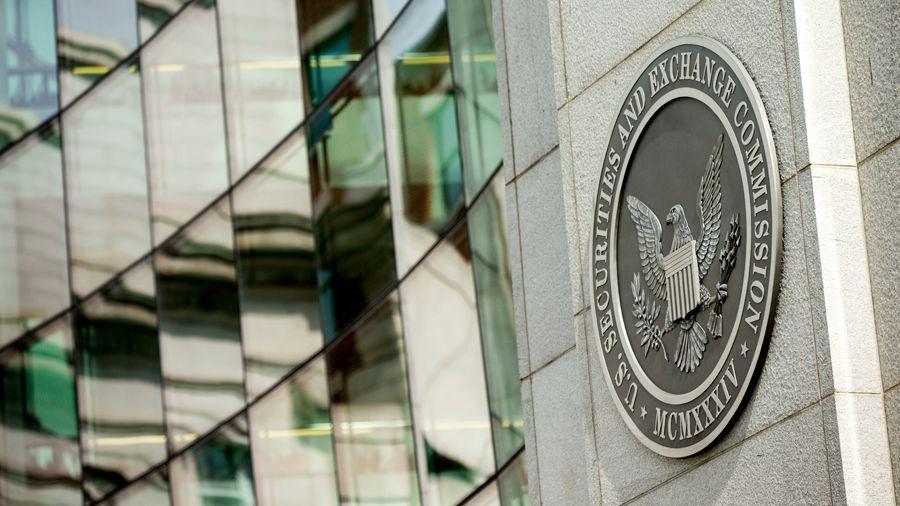 Компания NYDIG получила разрешение SEC на запуск фонда для работы с фьючерсами на биткоин