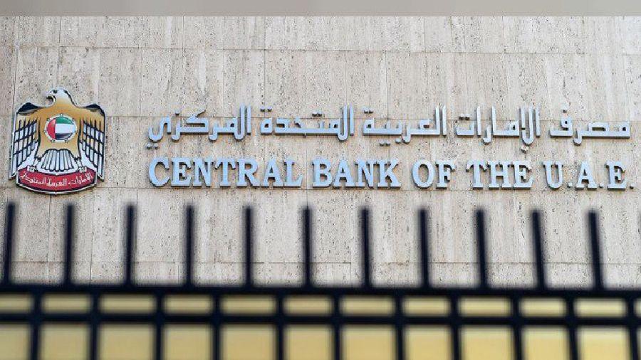ЦБ ОАЭ запустит собственную цифровую валюту к 2026 году
