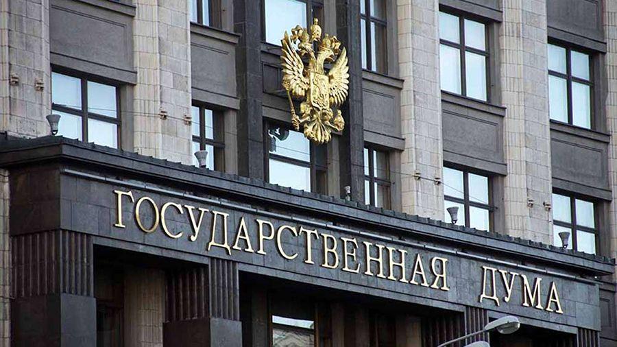 prinyatie_zakona_o_tsifrovykh_finansovykh_aktivakh_otkladyvaetsya_iz_za_pandemii_koronavirusa.jpg