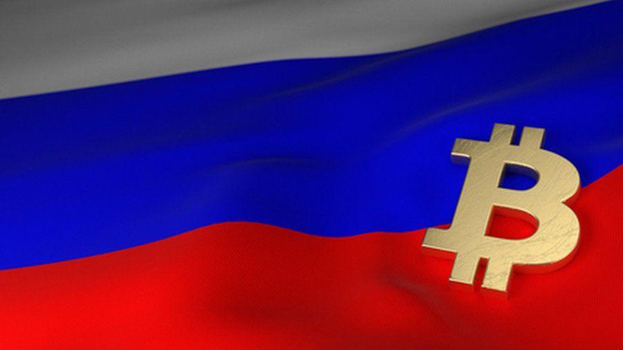 Россия и биткоин маржа свободная маржа на форексе