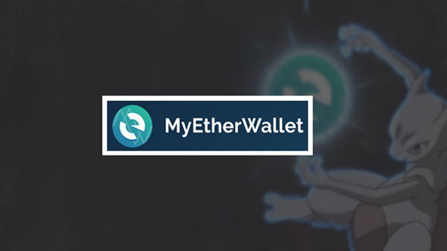 MyEtherWallet запустит конвертацию криптовалют в фиат без верификации