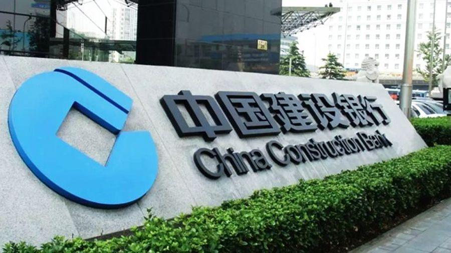 CCB: «банк не будет торговать облигациями за биткоины»