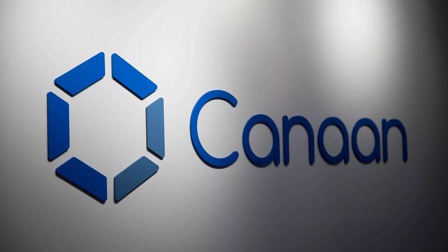 Canaan Creative подала заявку на проведение IPO в США