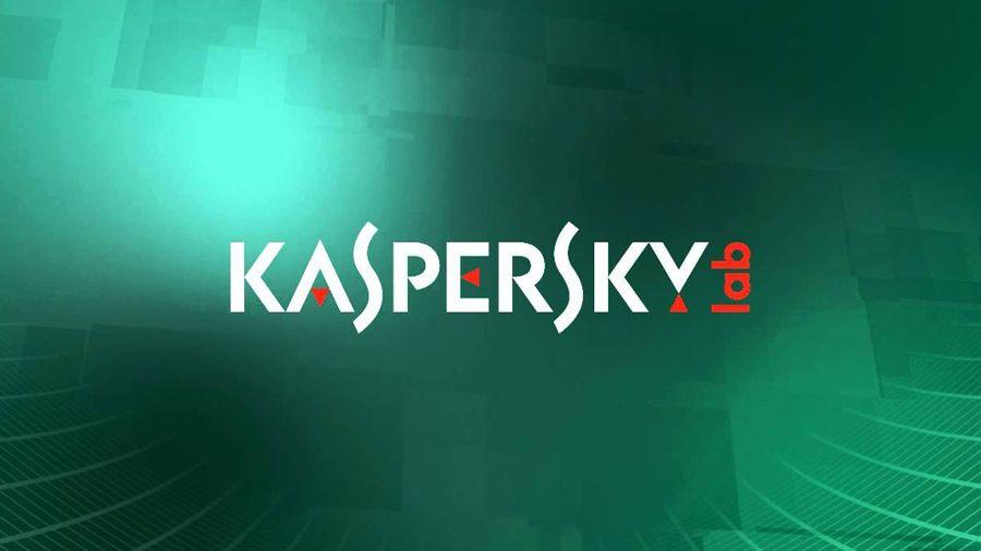 laboratoriya_kasperskogo_predupredila_o_poyavlenii_moshennikov_vydayushchikh_sebya_za_bitmain.jpg