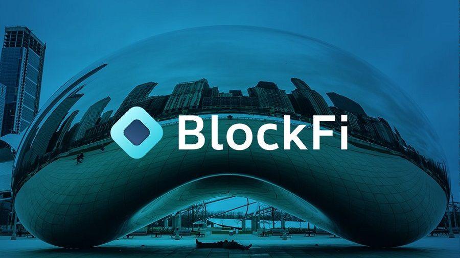 BlockFi привлек $500 млн в ходе очередного раунда финансирования