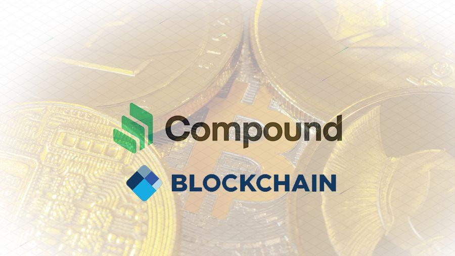 Compound и Blockchain.com расширяют свое присутствие на рынке криптовалютного кредитования