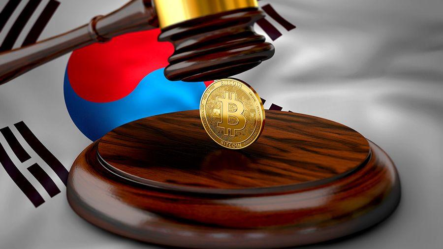 Южная Корея одобрила подоходный налог на криптовалюты