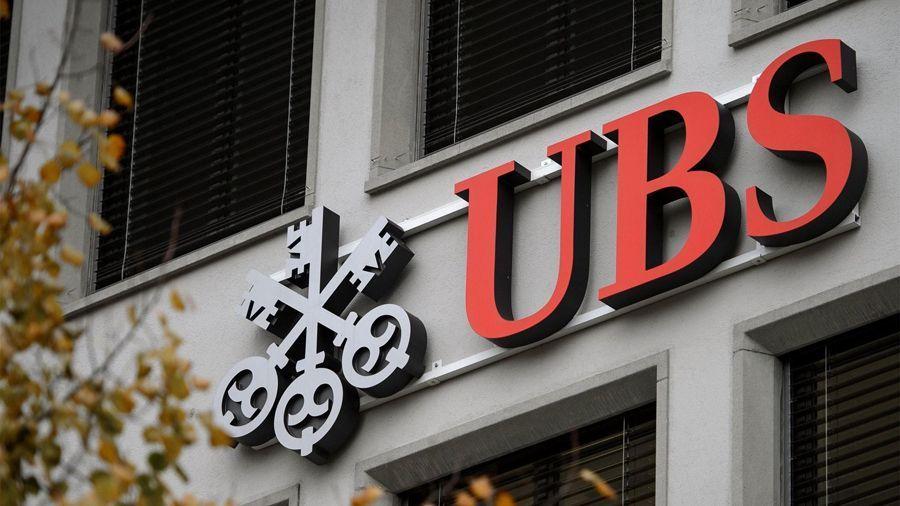 Банк UBS предупредил клиентов о рисках инвестиций в криптовалюты