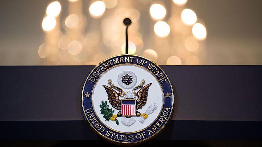 Госдеп США будет выплачивать вознаграждения за информацию о киберпреступниках в криптовалюте