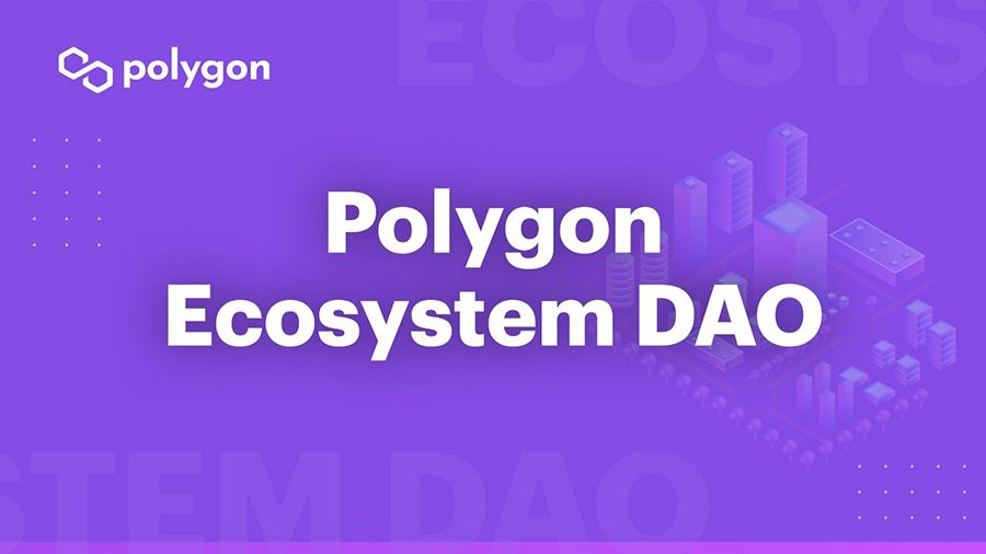 Polygon создаст DAO для сектора DeFi