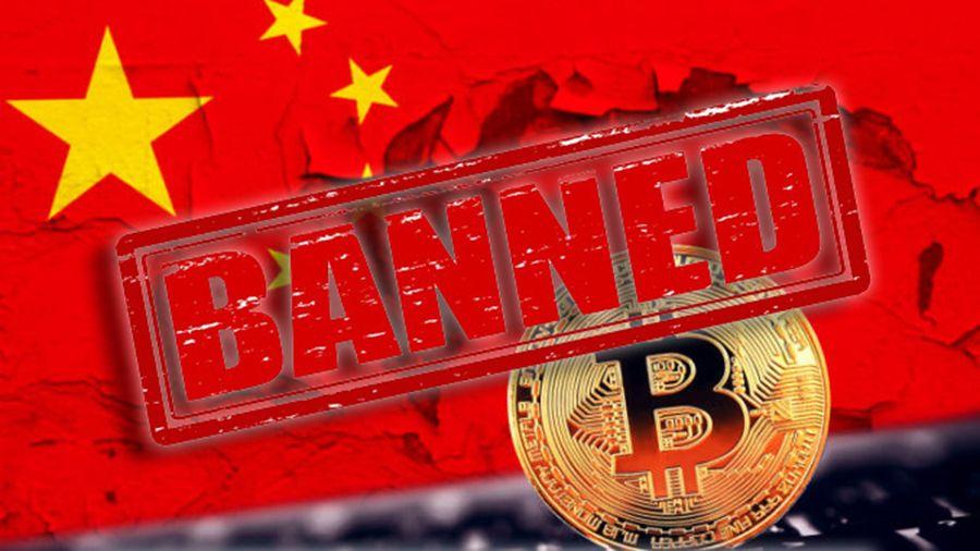 Регулятор Гуанчжоу заявил о полной ликвидации торговли криптовалютами в регионе