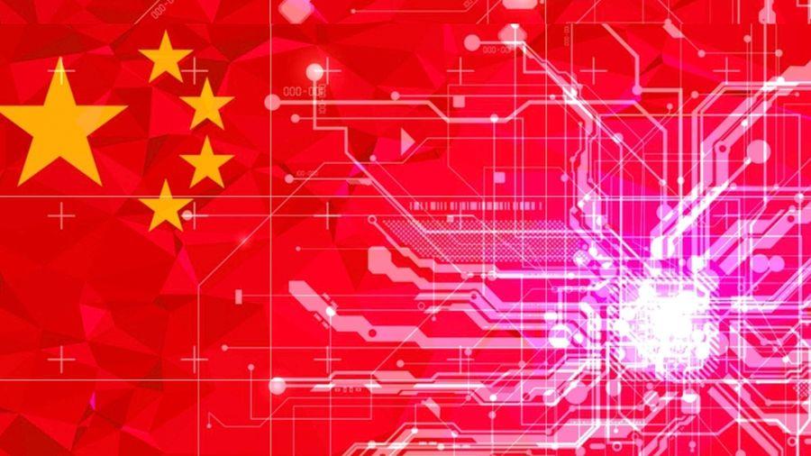 ЦБ Китая представил новую систему сертификации цифровых продуктов