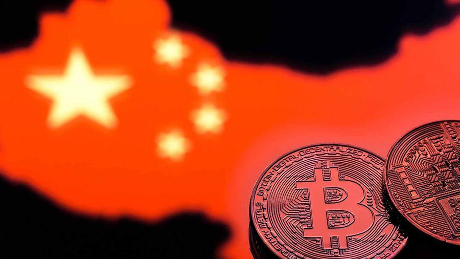 Народный банк Китая закроет все криптовалютные биржи в Шанхае