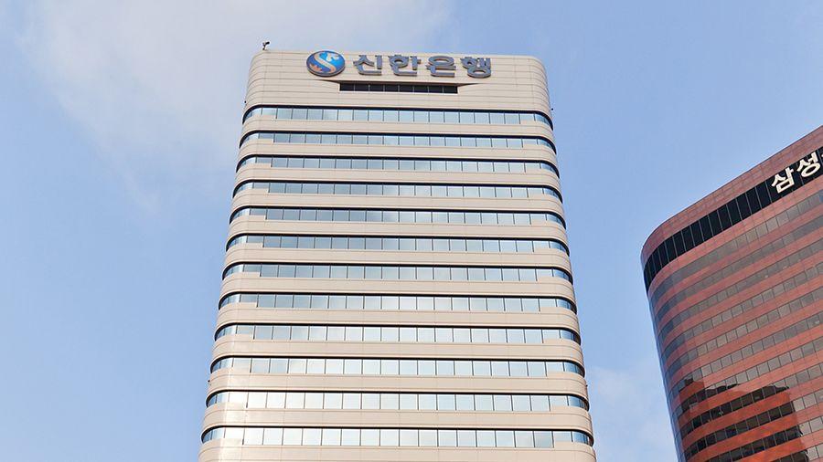 Южнокорейский банк Shinhan создаст систему безопасности на блокчейне