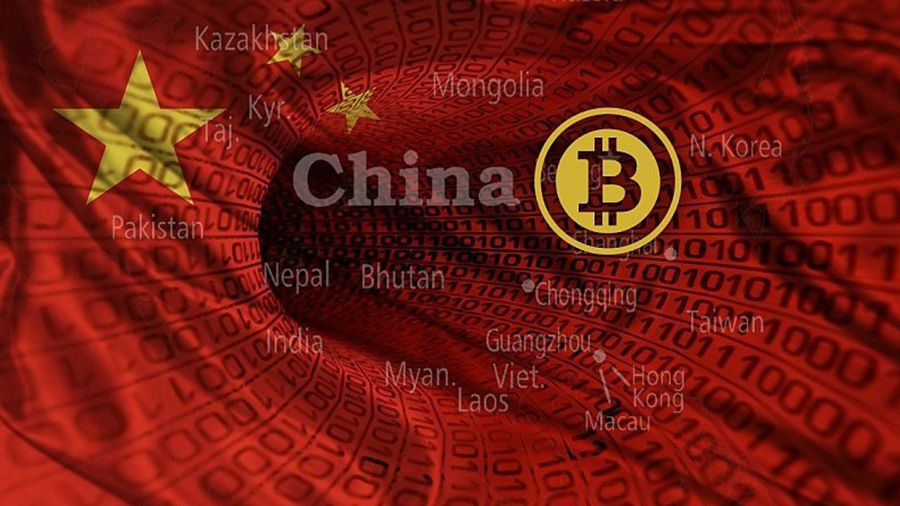 Китайские СМИ: «Биткоин – первое успешное применение блокчейна»