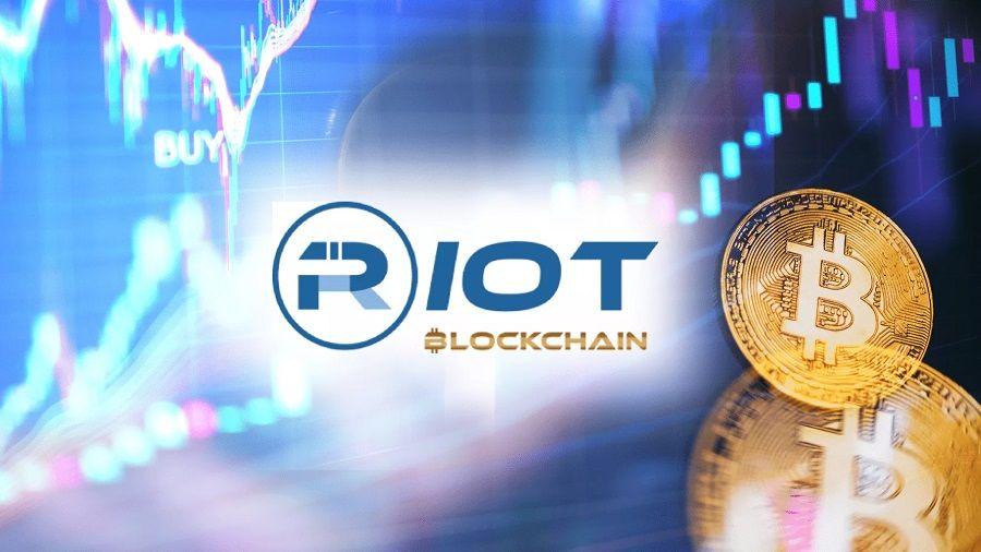 Riot Blockchain отчиталась о добыче 406 BTC за сентябрь