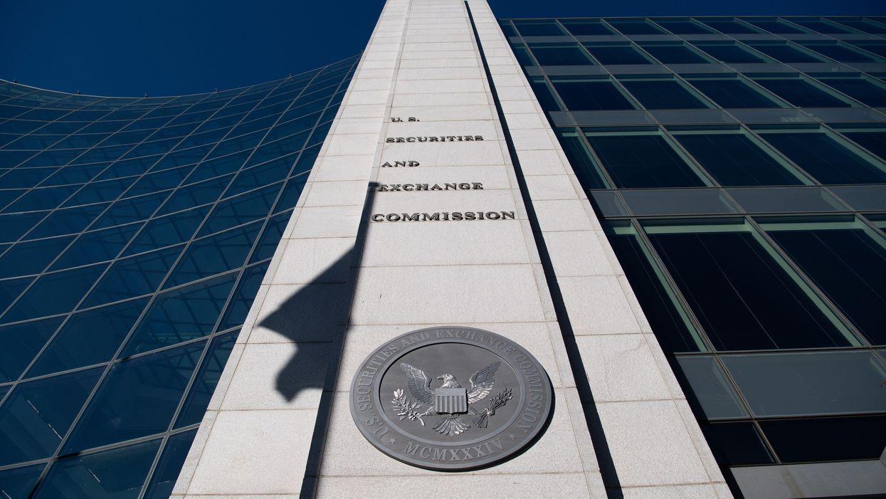 Группы по защите интересов инвесторов призвали SEC ужесточить регулирование криптовалют
