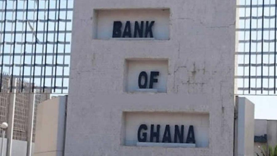 ЦБ Ганы готовится протестировать цифровой седи