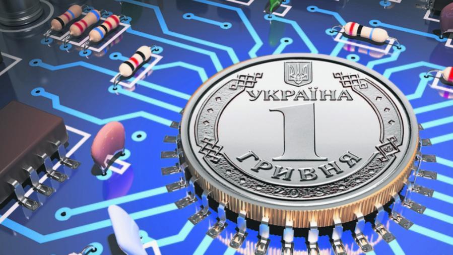 Национальный банк Украины открыл вакансию «разработчик блокчейна»