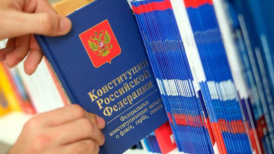 В Москве онлайн-голосование по поправкам в Конституцию пройдет на блокчейне