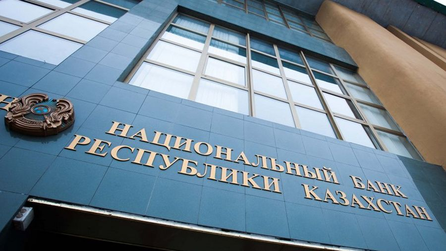 ЦБ Казахстана открыл общественную дискуссию о выпуске цифрового тенге