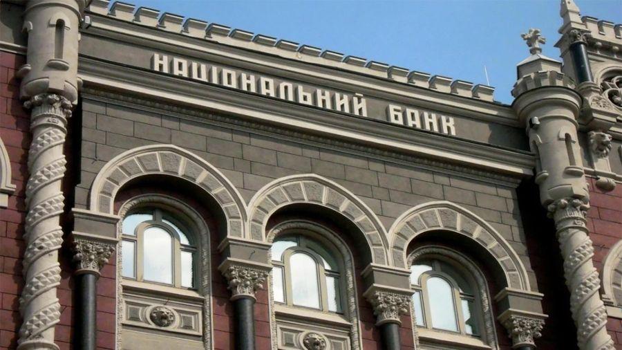 predstavitel_nbu_elektronnaya_grivna_mozhet_stat_ugrozoy_dlya_bankovskoy_sistemy_ukrainy.jpg