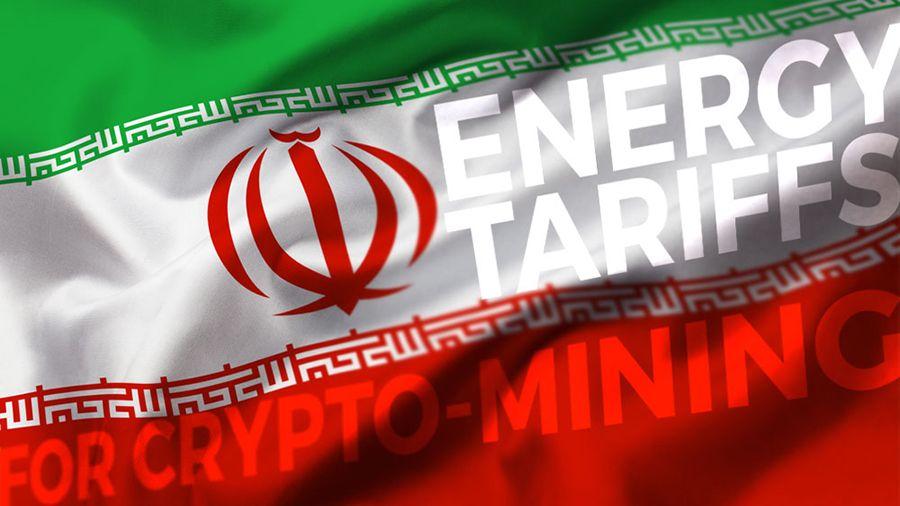 Власти Ирана будут платить за предоставление информации о незаконном майнинге