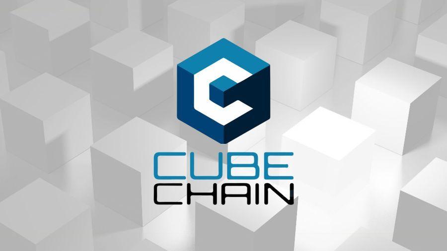 cube_chain_zapuskaet_blokcheyn_platformu_elektronnoy_kommertsii.jpg