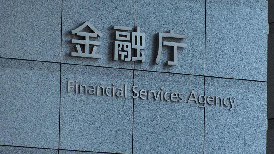 FSA Японии усилит надзор за криптовалютами и DeFi