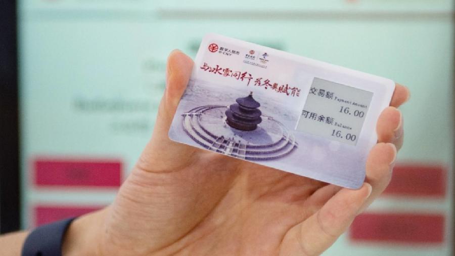Китай тестирует приложения для цифрового юаня в Сиане