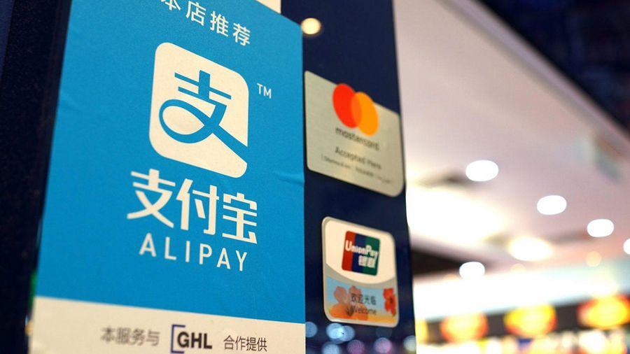Alipay ограничил спекуляции NFT внутри приложения
